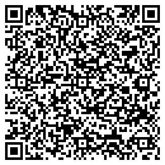 QR-код с контактной информацией организации Маркинформ , ООО