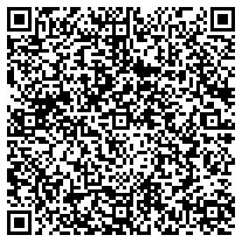 QR-код с контактной информацией организации Le ARSO, РА, ООО