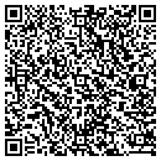QR-код с контактной информацией организации СКУ(SKU), ООО