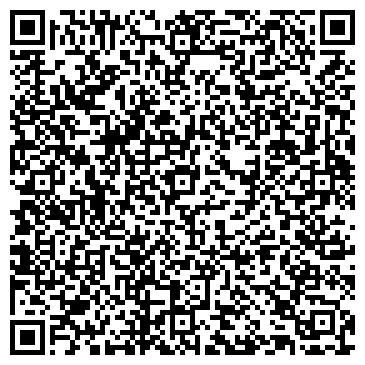 QR-код с контактной информацией организации БИТА, ООО (BITA Advertising)