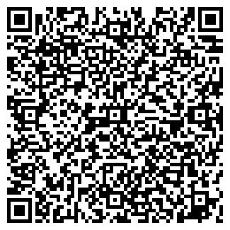QR-код с контактной информацией организации МееТу, ООО