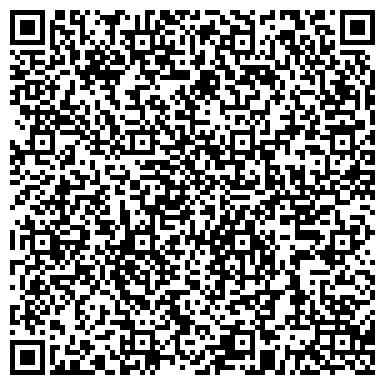 QR-код с контактной информацией организации Caspian Media Group (Каспиан Медиа Груп), ТОО