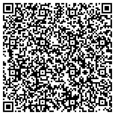 QR-код с контактной информацией организации Adelante advertising (Аделант Адвётайзинг), ТОО