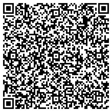 QR-код с контактной информацией организации Movators (Моваторс), ТОО