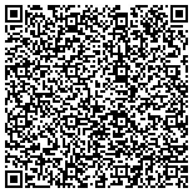 QR-код с контактной информацией организации Grand Advertising Agency, ТОО