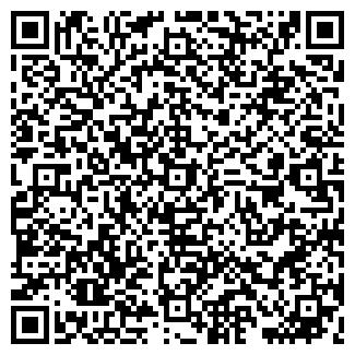 QR-код с контактной информацией организации Халал, ОЮЛ