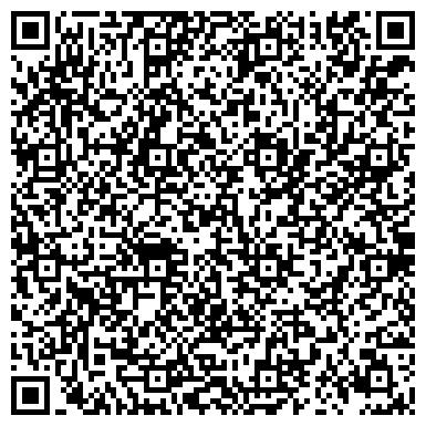 QR-код с контактной информацией организации ReMarket (РеМаркет), ТОО