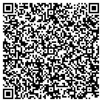 QR-код с контактной информацией организации Marex (Марэкс), ИП
