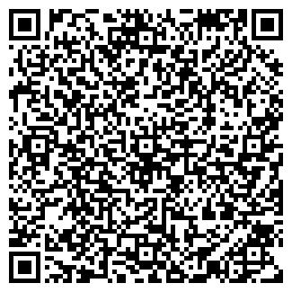 QR-код с контактной информацией организации Арт Дизайн