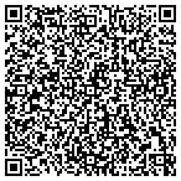"""QR-код с контактной информацией организации ТОО """"Кузница Рекламы"""""""
