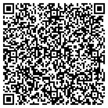 QR-код с контактной информацией организации УПТК ДСК № 1