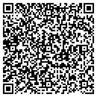 QR-код с контактной информацией организации GLASS