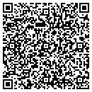 QR-код с контактной информацией организации ixbase