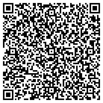 QR-код с контактной информацией организации Канзас, ООО