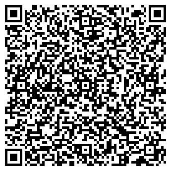 """QR-код с контактной информацией организации ООО """"ИНВЕСТУМ"""""""