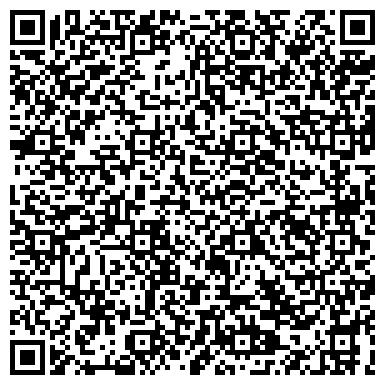 QR-код с контактной информацией организации Рекламная компания Другое измерение, ЧП