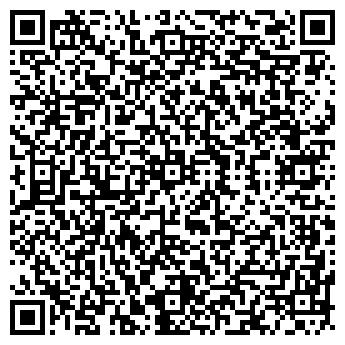 QR-код с контактной информацией организации Still young agency (Стил янг эгенси), ТОО