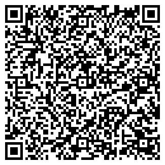 QR-код с контактной информацией организации SMS Pay