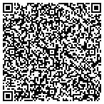"""QR-код с контактной информацией организации Рекламное Агентство """"БКГ"""""""
