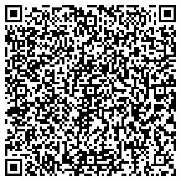 """QR-код с контактной информацией организации Рекламне агентство """"Меркурій"""""""