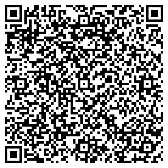 QR-код с контактной информацией организации Дизайн-студия «Радость»