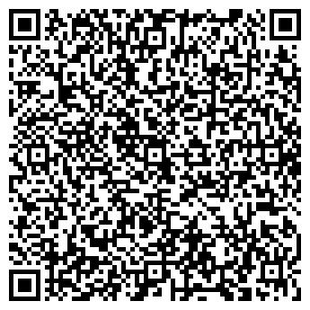"""QR-код с контактной информацией организации Ателье """"Асем Студиясы"""""""