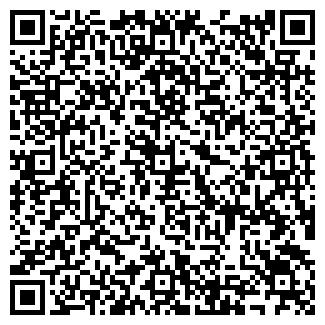 QR-код с контактной информацией организации Суб'єкт підприємницької діяльності ФОП Глумаков