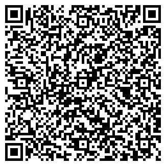 QR-код с контактной информацией организации Частное предприятие СПД Кошка