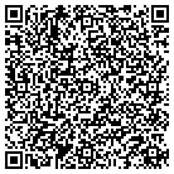 QR-код с контактной информацией организации МЧП «Лаванда»