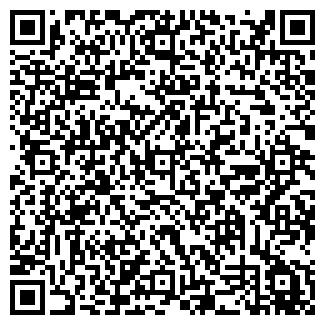 QR-код с контактной информацией организации ООО ВеТа