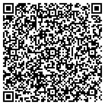 QR-код с контактной информацией организации ИП Изместьева ТГ, Частное предприятие