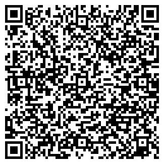QR-код с контактной информацией организации Enjoystick