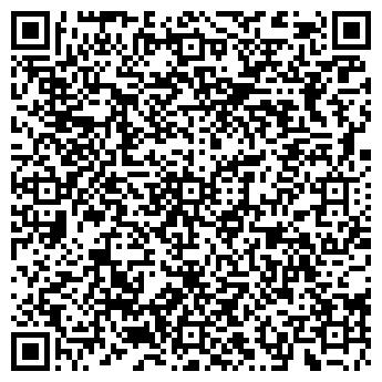 """QR-код с контактной информацией организации ИП""""Хаткевич О.Н."""""""