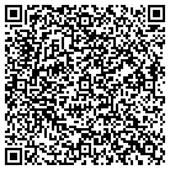QR-код с контактной информацией организации ИП Ростов А. А.