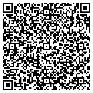 QR-код с контактной информацией организации Angar Trade