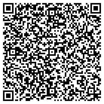 QR-код с контактной информацией организации СПД Герус С. Н.