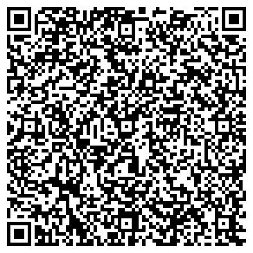 """QR-код с контактной информацией организации танцевальная студия """"STAR"""""""