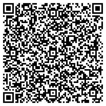 QR-код с контактной информацией организации ИП Климко О. И.