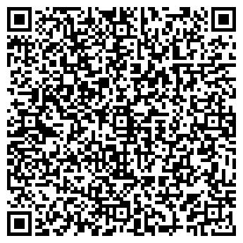 QR-код с контактной информацией организации Общество с ограниченной ответственностью Тент Экспресс