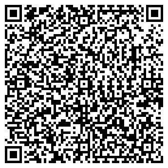 QR-код с контактной информацией организации ИП Сыпер Н.В.