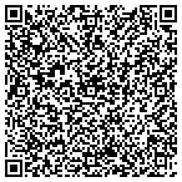 QR-код с контактной информацией организации Общество с ограниченной ответственностью Ателье La Fason (Ля Фасон)