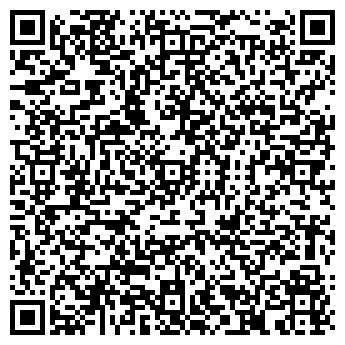 """QR-код с контактной информацией организации """"Штора Плюс"""""""