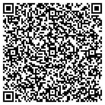 QR-код с контактной информацией организации ООО «ПодУшка»