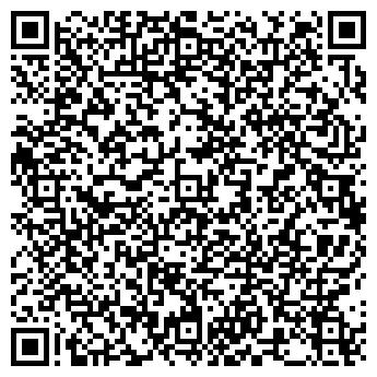QR-код с контактной информацией организации И.П Глаз А.И