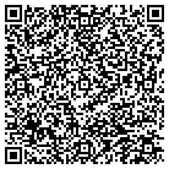QR-код с контактной информацией организации «Modna-шторка»