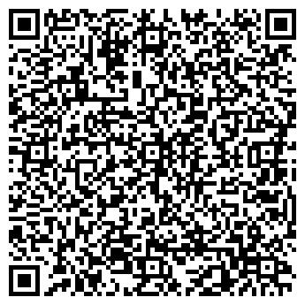 QR-код с контактной информацией организации Общество с ограниченной ответственностью TOO «RichArt»
