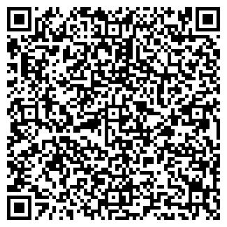QR-код с контактной информацией организации ТОО «ЭЛЕСАН»