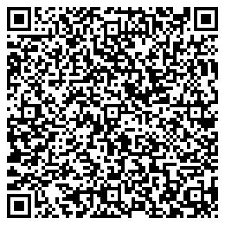 QR-код с контактной информацией организации Портьера