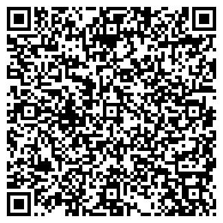 QR-код с контактной информацией организации Общество с ограниченной ответственностью Казтент