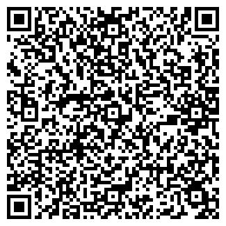 QR-код с контактной информацией организации Bella Casa